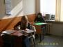 Экзамен II уровень Седенкова Ирина