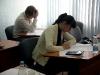 Позади экзамен!
