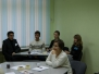 Первое занятие учебного модуля 13.11.2011
