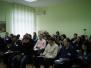 Учебный модуль 3 занятие 04.12.2011