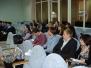 Вручение Дипломов бакалавра и Профессиональных Сертификатов по менеджменту  Бизнес Школы    Фотоальбом Открытого Университета Великобритании